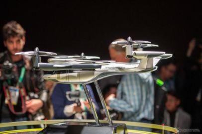 ヒュンダイ初の空飛ぶ車の画像、ウーバーと共同開発…CES 2020で発表へ