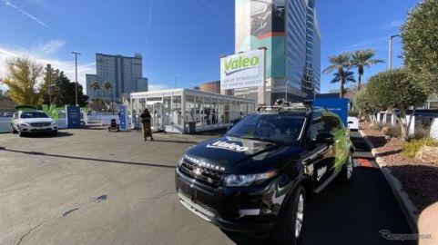 ヴァレオの自動運転向け新技術、歩行者の意図を予測…CES 2020で発表予定