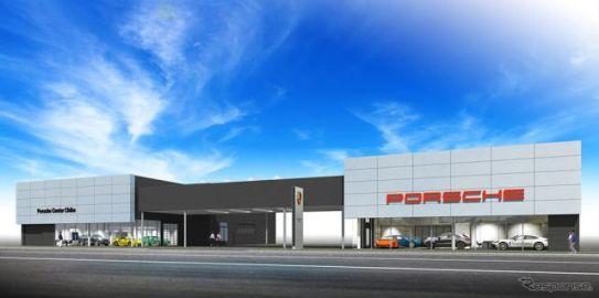 ヤナセ、首都圏初のポルシェ正規販売店を千葉にオープン