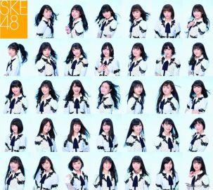 SKE48の新ユニット「ハイウェイガールズ」、東海エリア26のSA・PAを巡礼