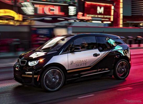 BMW i3 が助手席レスに、ホテルのような快適空間を演出…CES 2020