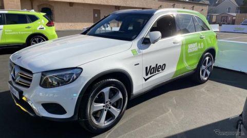 ヴァレオの『スマートコクーン』、EVの航続を最適化…CES 2020