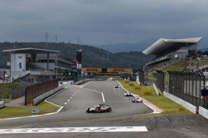 富士スピードウェイ、主要レースの2020年カレンダーを発表…WECは10月30-11月1日