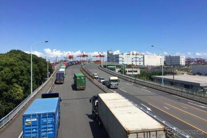 HEREと三菱商事、トラック輸送の効率化などで協業