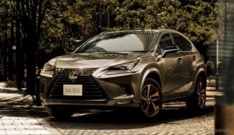 レクサス NX にブロンズカラーの特別仕様車、UX にはコバルト&ブラックのインテリア