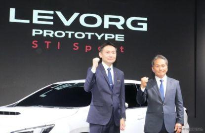 スバル レヴォーグ 新型に「STIスポーツ」、ドライブモードセレクトを新採用…東京オートサロン2020