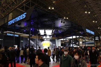 「プロクセス、イチバン!!」 トーヨータイヤ、マッド・マイク選手をブランドアンバサダーに起用…東京オートサロン2020