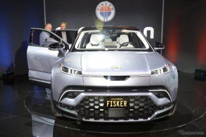 フィスカーの新型EV『オーシャン』、航続483km…CES 2020