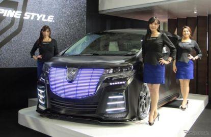 アルパインスタイルが豪華コンセプトカーを披露、車内はファーストクラス!?…東京オートサロン2020
