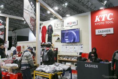 KTC、工具が入ったお得な福袋や、イベント先行発売商品がズラリ…東京オートサロン2020