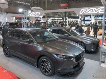 マツダ CX-30 を美しくかつスポーティにカスタム…オートエクゼが東京オートサロン2020にキットを出展