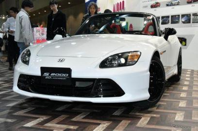 ホンダ S2000 20thアニバーサリー、オーナーの声を反映し現代的リファイン…東京オートサロン2020[詳細画像]
