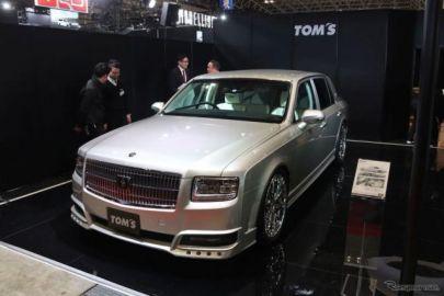 トムス センチュリー は価格2800万円、限定36台…東京オートサロン2020
