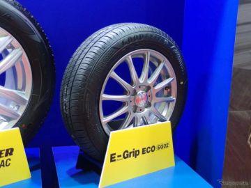 グッドイヤー、低燃費・ロングライフ性能を両立した「E-グリップ エコEG02」発売へ