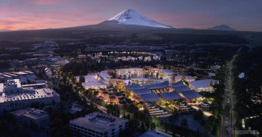 【池原照雄の単眼複眼】トヨタ、リアルワールドの先進技術実証タウン…投資額1000億円超のプロジェクトに