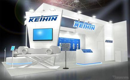 ケーヒン、ワイヤレス式バッテリーマネジメントシステム世界初公開へ…オートモーティブワールド2020