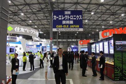 【オートモーティブワールド2020】CASE、MaaS時代へ先端技術が集う…1100社が出展し開幕