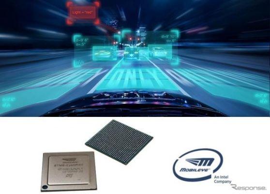 ST、車載システム向け最新ソリューションを紹介予定…オートモーティブワールド2020