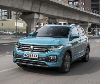 VW『Tクロス』に高性能モデル、1.5ターボ搭載…欧州発売へ