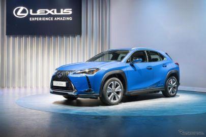 レクサス初の市販EV、『UX300e』…2020年後半欧州発売へ