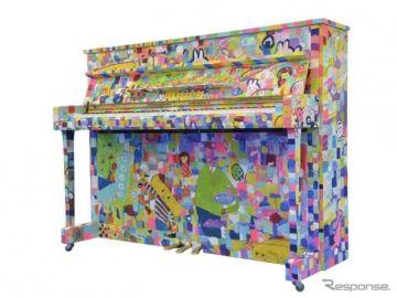 自由にひけるピアノ「LovePiano」と観光型MaaSが連携 伊豆で2月から