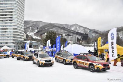 雪不足に負けず今年もスバルゲレンデタクシーが疾走!