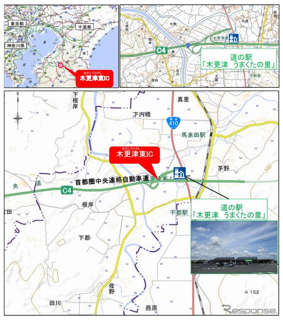 圏央道 木更津東ICと道の駅「木更津 うまくたの里」の位置《画像:NEXCO東日本》