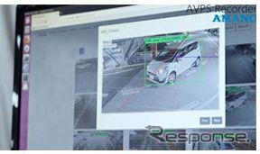 アマノとアイシン精機、一般駐車場で自動バレー駐車の実証実験を開始