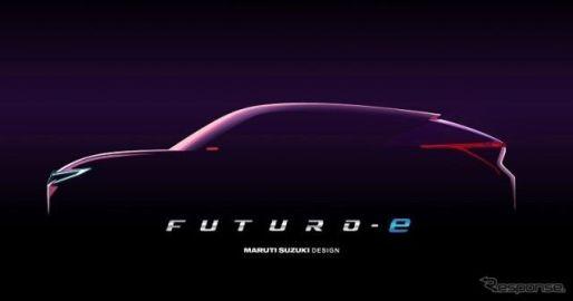 スズキ、次世代の電動SUVクーペ提案へ…デリーモーターショー2020