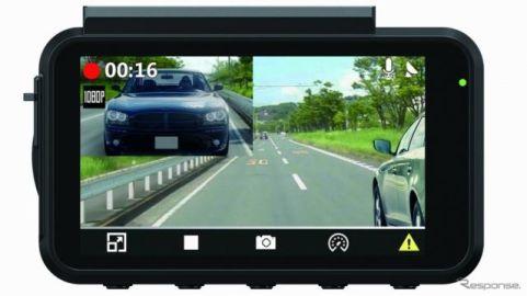 JVCのドラレコ「エブリオ」、前後2カメラタイプ投入でラインアップ拡充へ