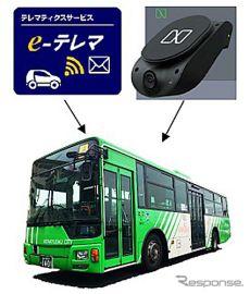 オリックス自動車と北九州市営バス、高齢ドライバー見守りシステム構築に向け実証実験開始