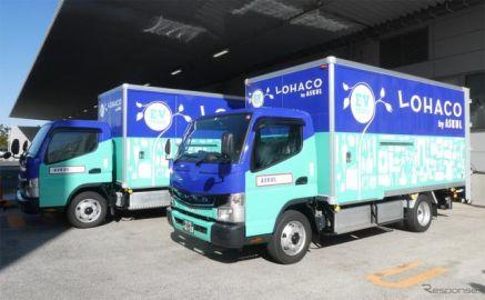三菱ふそう、電気小型トラック「eキャンター」をアスクルに納車