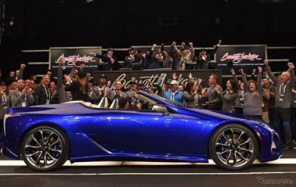 レクサス LCコンバーチブル、量産第一号車が200万ドルで落札