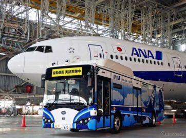 SBドライブ、ANAが実施した羽田空港内での大型自動運転バスの実証実験に協力