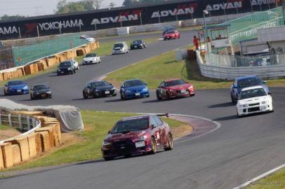 共通規則によるJAFサーキットトライアル地方選手権、SUGO/筑波/岡山で今年も開催