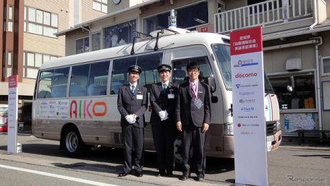 三河湾の離島を走った自動運転バス…「2021年度に実用化」「2日半かかる経路マッピングを1時間で」