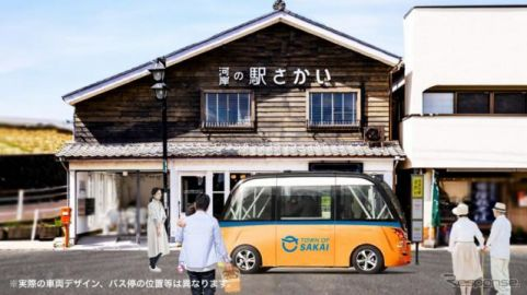 国内自治体初となる公道での自律走行バス、茨城県境町で運行…SBドライブとマクニカが協力