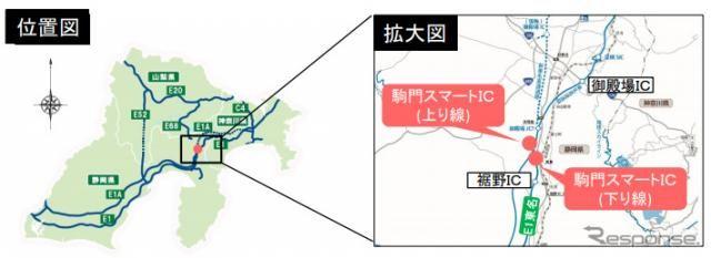 東名高速 駒門スマートIC、3月28日開通