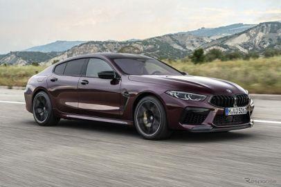 【BMW M8グランクーペ】最高出力600psの高性能モデル…価格は2194万円より