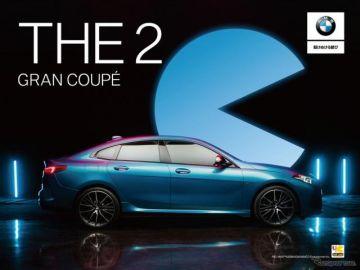 【BMW 2シリーズ グランクーペ】パックマンがコラボ「ジョウシキなんて、ひっくり返せ」