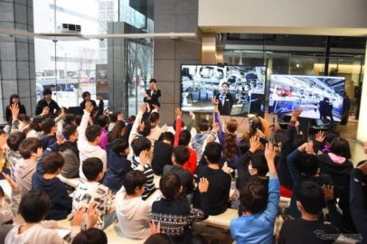東京青山で九州の工場を見学、レクサス×ANA「デジタル授業」