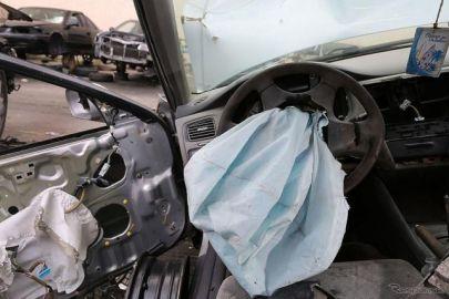 三菱自動車など4社、タカタ製エアバッグでリコール…1995-1999年モデル7万台