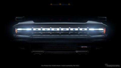ハマー復活が決定、1000馬力のEVに…5月発表へ