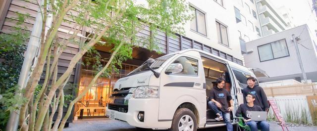 コワーキングスペースでキャンピングカーシェア Carstayと小田急が連携してサービス開始へ