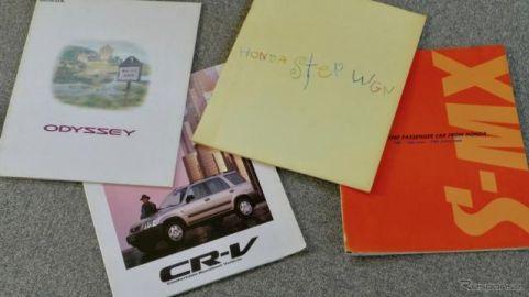 【懐かしのカーカタログ】ホンダらしさ溢れた「クリエイティブ・ムーバー」4選