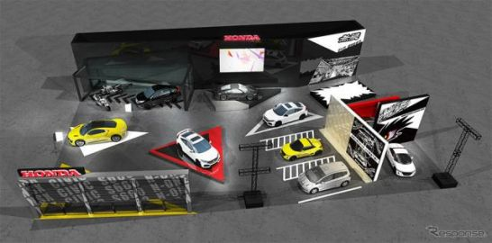 ホンダ、N-ONEカフェレーサーコンセプト など展示予定…大阪オートメッセ2020