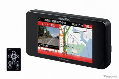 レーザー式オービス対応の高速・広角GPSレーダー探知機発売…セルスター