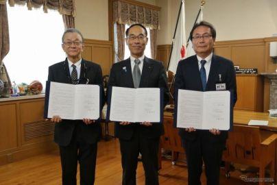 三菱自動車、埼玉県・神戸市と災害時協力協定締結…被災地に電動車を提供
