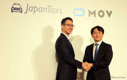 タクシー配車アプリ普及率はわずか2%、DeNAと日本交通が事業統合を決めた背景と狙い