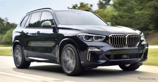 BMW 5車種、装備をアップグレード…2020年春から欧州で